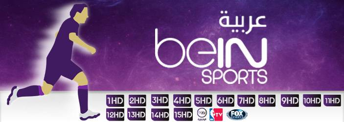 ba-info-beinsport-mena__encc_2468_1_2_1-001.jpg